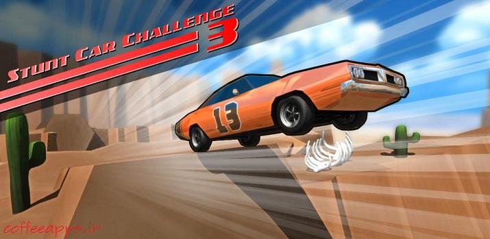 Stunt Car Challenge 3 برای اندروید