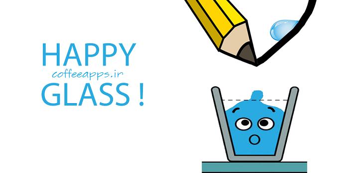 Happy Glass برای اندروید