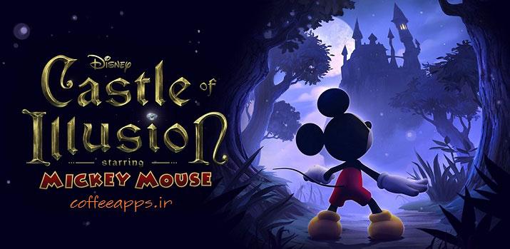 1 36 - دانلود بازی جذاب میکی موس Castle of Illusion برای اندروید
