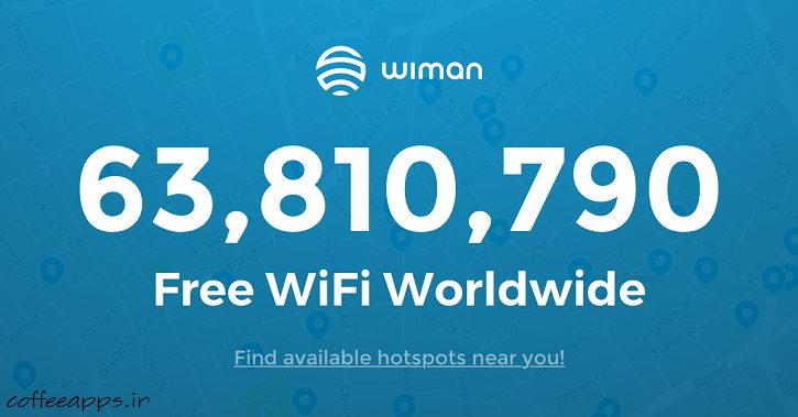 دانلود Free Wifi - Wiman