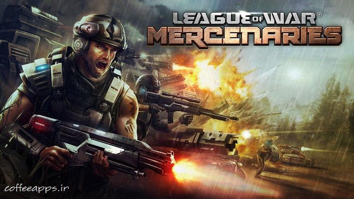 دانلود League Of War: Mercenaries