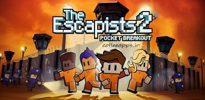 The Escapists 2 Pocket Breakout Cover - دانلود بازی جذاب The Escapists 2 برای اندروید