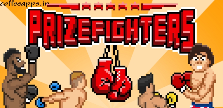 Prizefighters برای اندروید