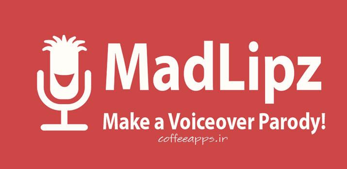 MadLipz برای اندروید