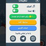 دانلود بازی کلماتیک برای آیفون Kalamatic For IOS