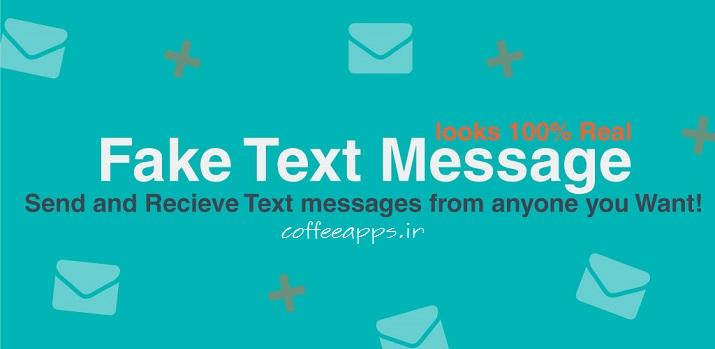 Fake Text Message برای اندروید