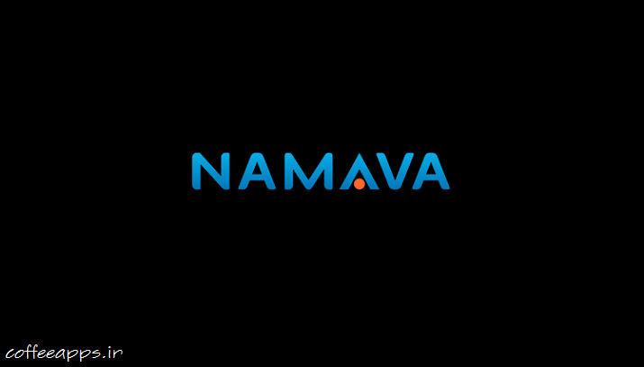 نماوا برای آیفون