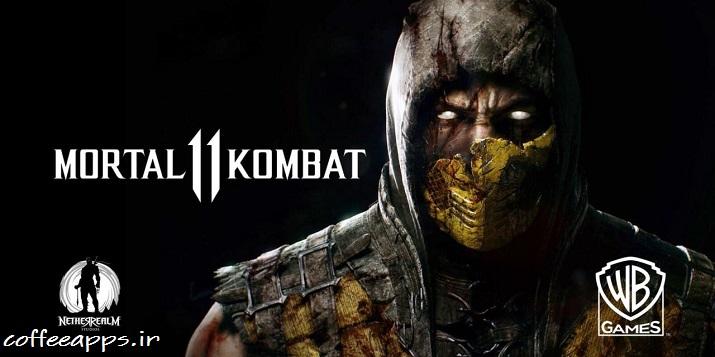 Mortal Combat برای اندروید
