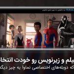 دانلود اپلیکیشن تماشای آنلاین فیلم و سریال نماوا برای اندروید