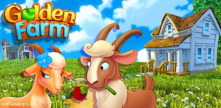 Golden Farm برای اندروید
