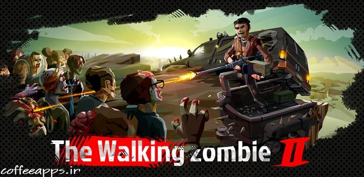 The Walking Zombie 2 برای اندروید