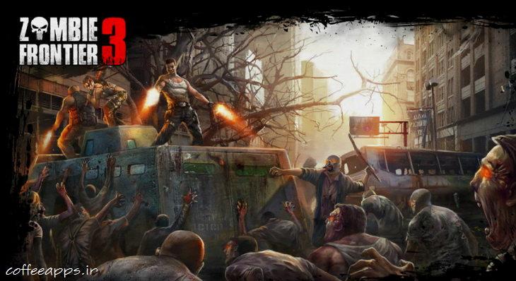 بازی اکشن Zombies Frontier 3 آیفون