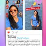دانلود اپلیکیشن محبوب و ایرانی چیستا مدیا برای اندروید