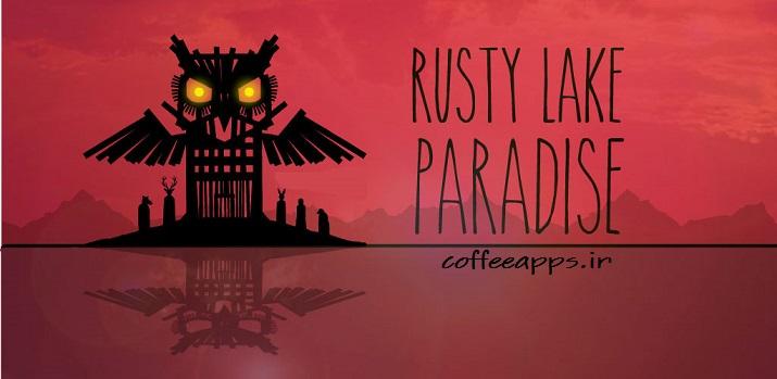 Rusty Lake Paradise برای اندروید