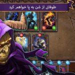 دانلود آخرین نسخه بازی ایرانی هشت خوان 2 برای اندروید
