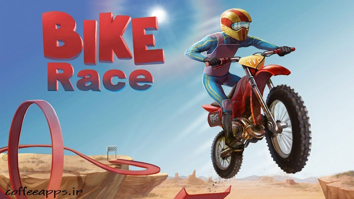 Bike Race برای اندروید