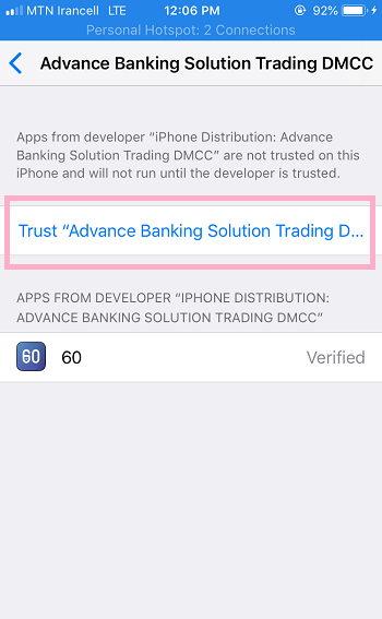 دانلود اپلیکیشن 60 تولید رمز یکبار مصرف بانک ملی برای اندروید + آیفون