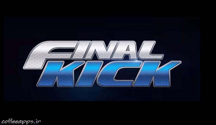دانلود Final Kick