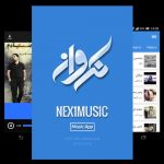 Nex1Music-1-1