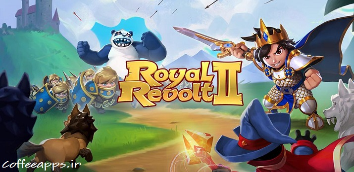 Royal Revolt 2 برای اندروید
