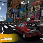 دانلود Sport Car 2 بازی ایرانی ماشین اسپرت 2 : پارکینگ اندروید