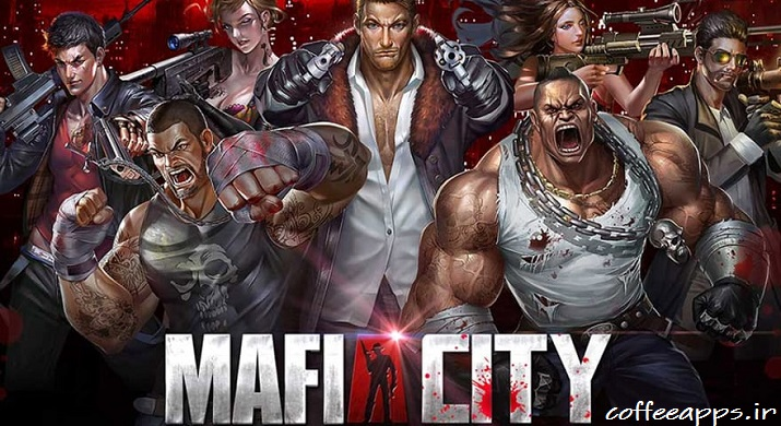 Mafia City برای اندروید