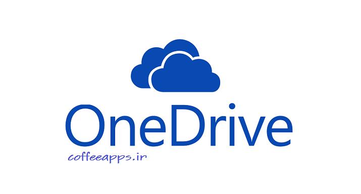 Microsoft OneDrive برای اندروید