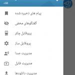 org.mobonogram.messenger-4