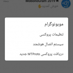 org.mobonogram.messenger-6
