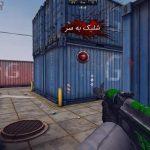 دانلود بازی ایرانی زولا برای کامپیوتر Zula For PC