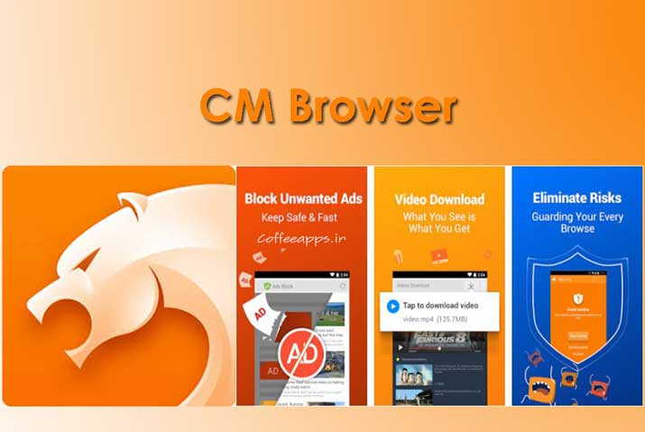 دانلود مرورگر CM Browser