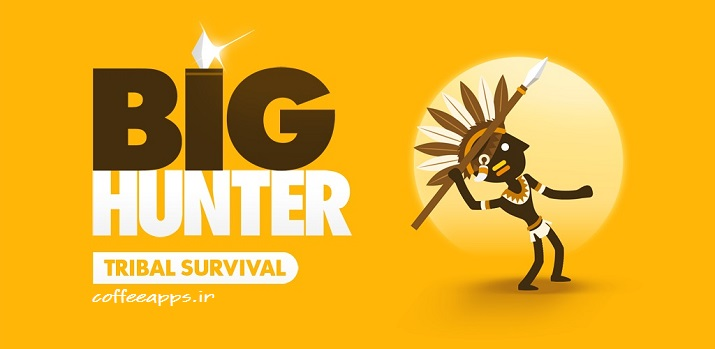 شکارچی بزرگ