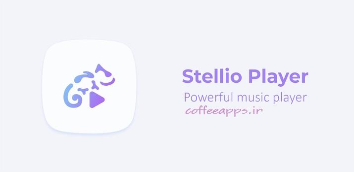 Stellio Player Pro