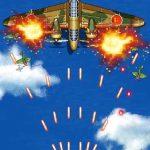 دانلود بازی اندروید نبرد هواپیماها 1945Classic Arcade