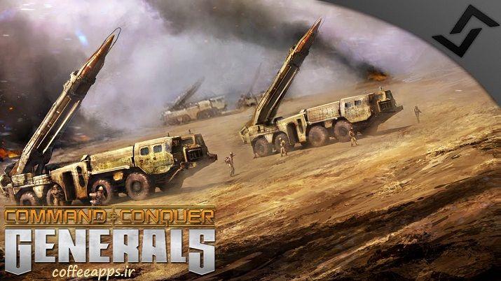دانلود بازی کامپیوتر جنرال 1 و 2