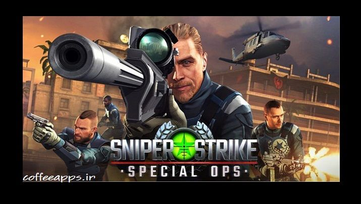Sniper Strike : Special Ops اندروید