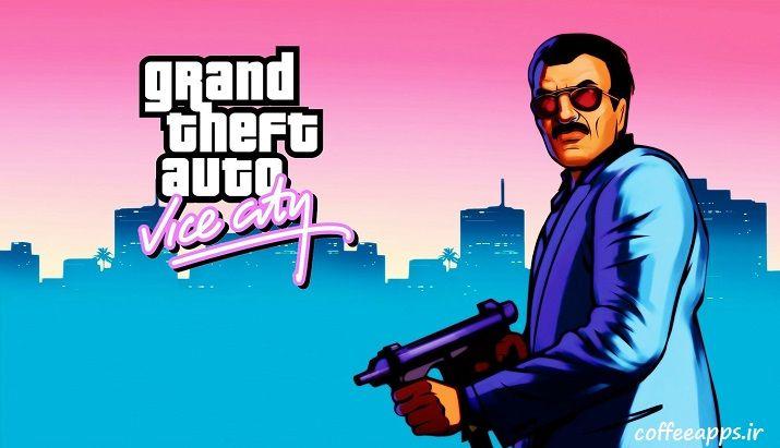 GTA Vice City برای ویندوز