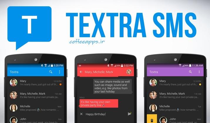 دانلود textra sms اندروید