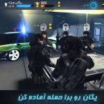 دانلود بازی اندروید یگان ویژه Special Force