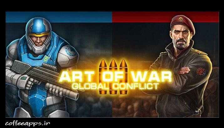 Art of War 3 برای اندروید