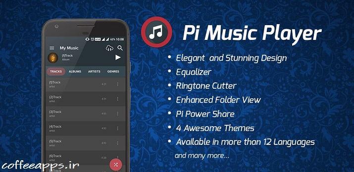 Pi Music Player FULL