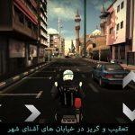 دانلود بازی اندروید گشت پلیس 1 (موتور پلیس)