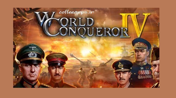 4 World Conqueror
