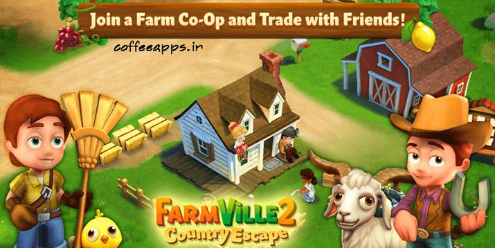 دانلود بازی اندروید FarmVille 2