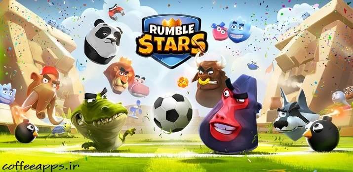 Rumble Stars