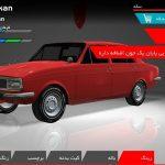 دانلود بازی اندروید ایرانی ماشین سواری ویراژ