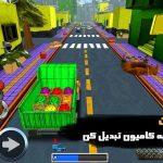 دانلود بازی اندروید ایرانی وانتی Vaneti