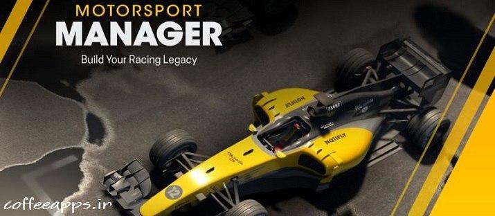 2 Motorsport Manager Mobile