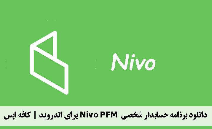 Niveo PFM