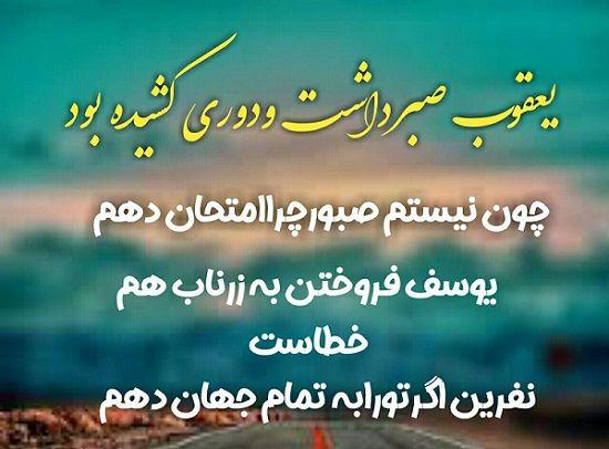 دانلود برنامه اندروید ایرانی متن نگار (عکس نوشته ساز)